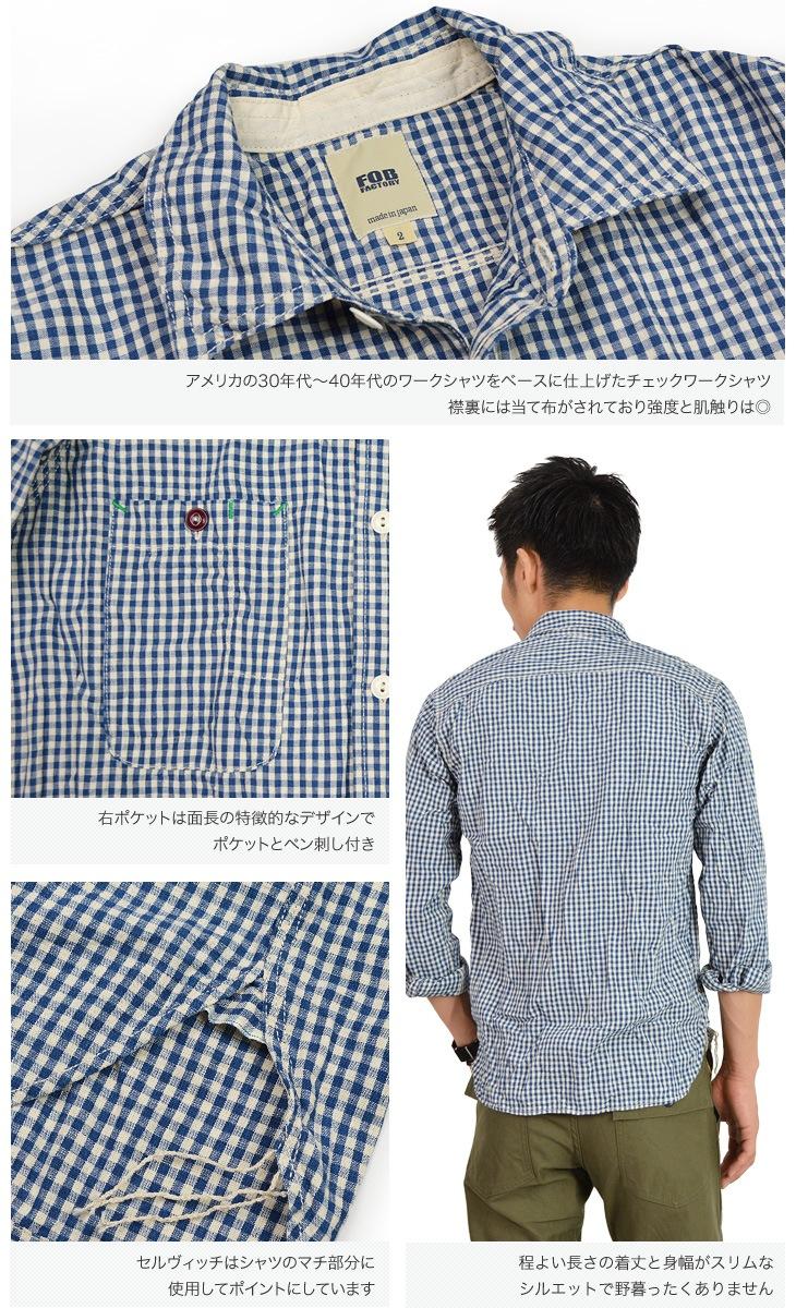ハーフスリーブシャンブレーワークシャツ
