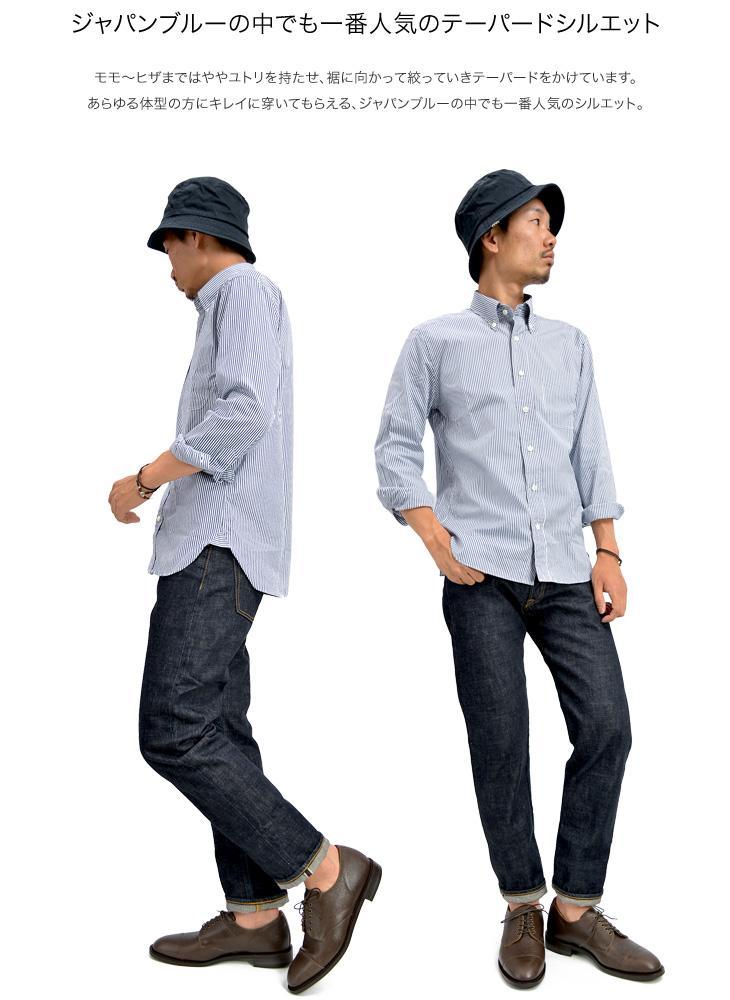 岡山ジーンズ
