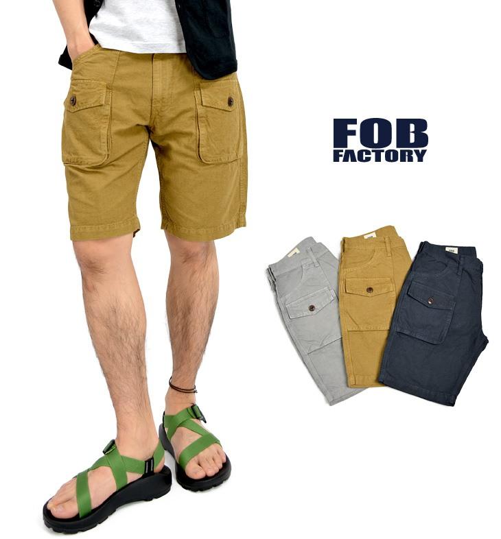 FOB FACTORY(FOBファクトリー) F4146 オフィサーブッシュ ショーツ / ショートパンツ / ハーフパンツ コットンリネン メンズ 夏