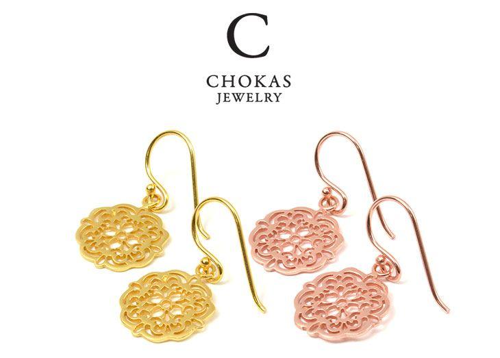 CHOKAS