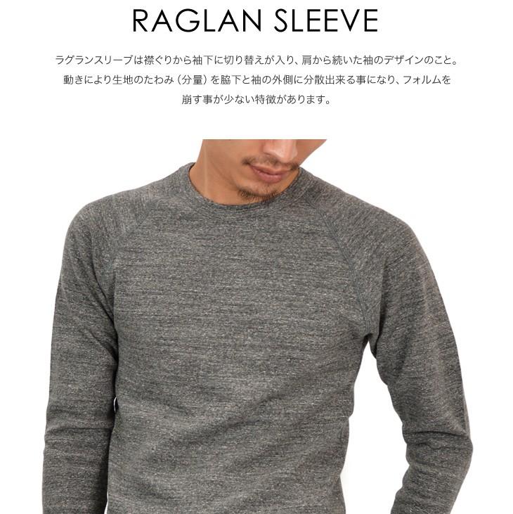 ラフィーストレッチフライスTシャツ