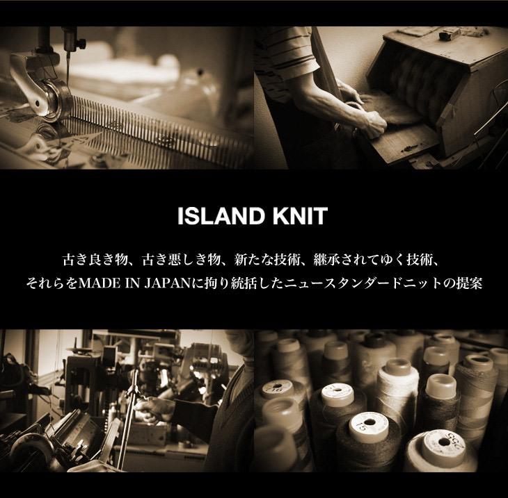 ISLAND KNIT WORKS