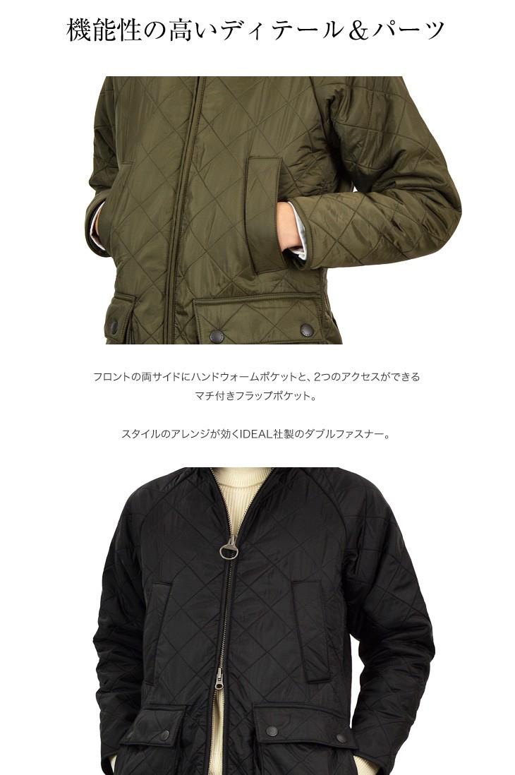 キルティングジャケット