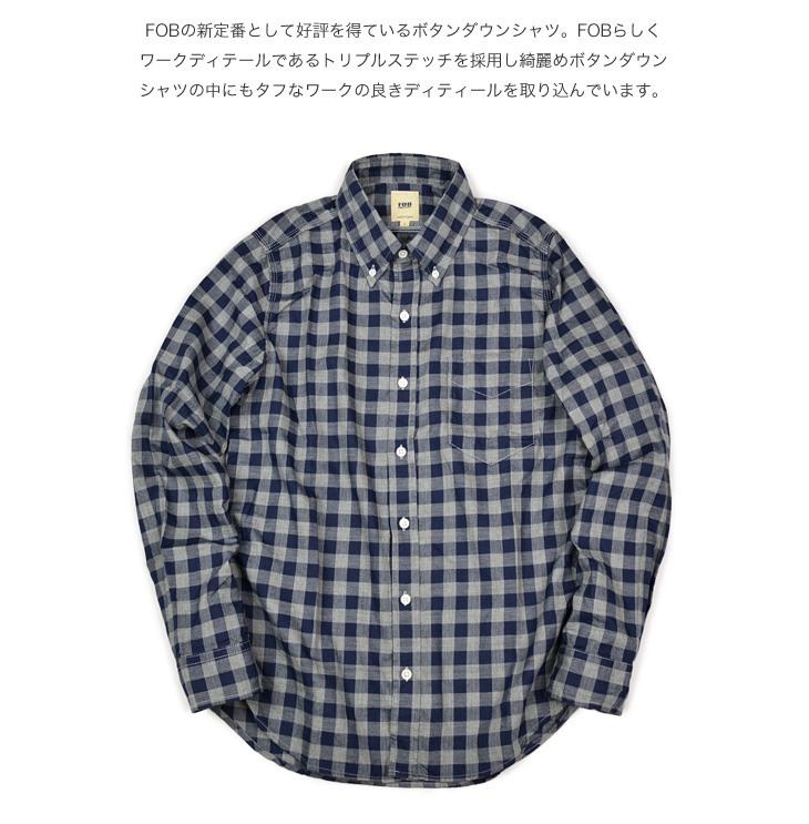 ギンガムボタンダウンシャツ