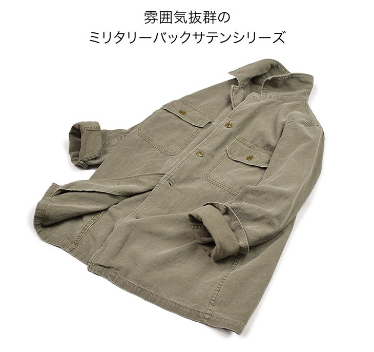 ミリタリーシャツ(ノーマル)