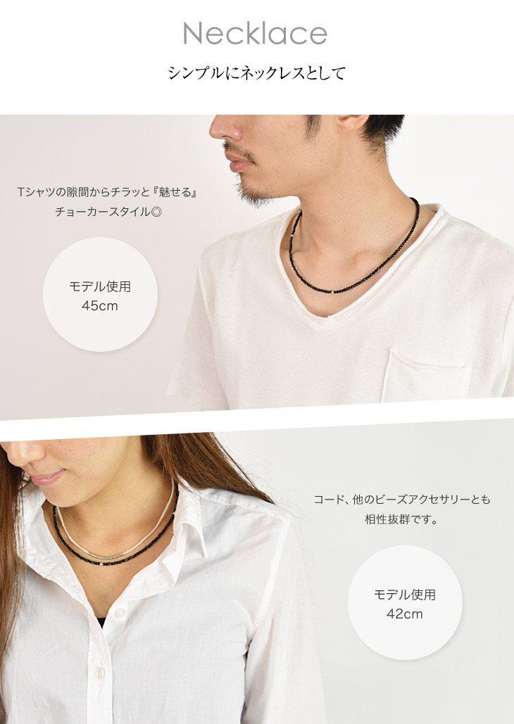 オニキス(3mm)カットビーズネックレス