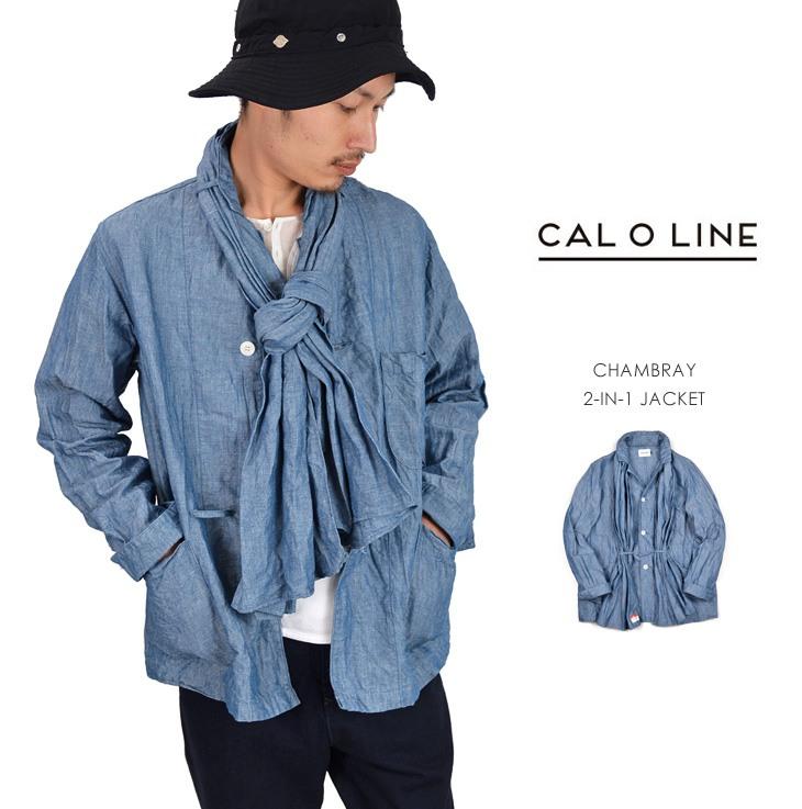CAL O LINE