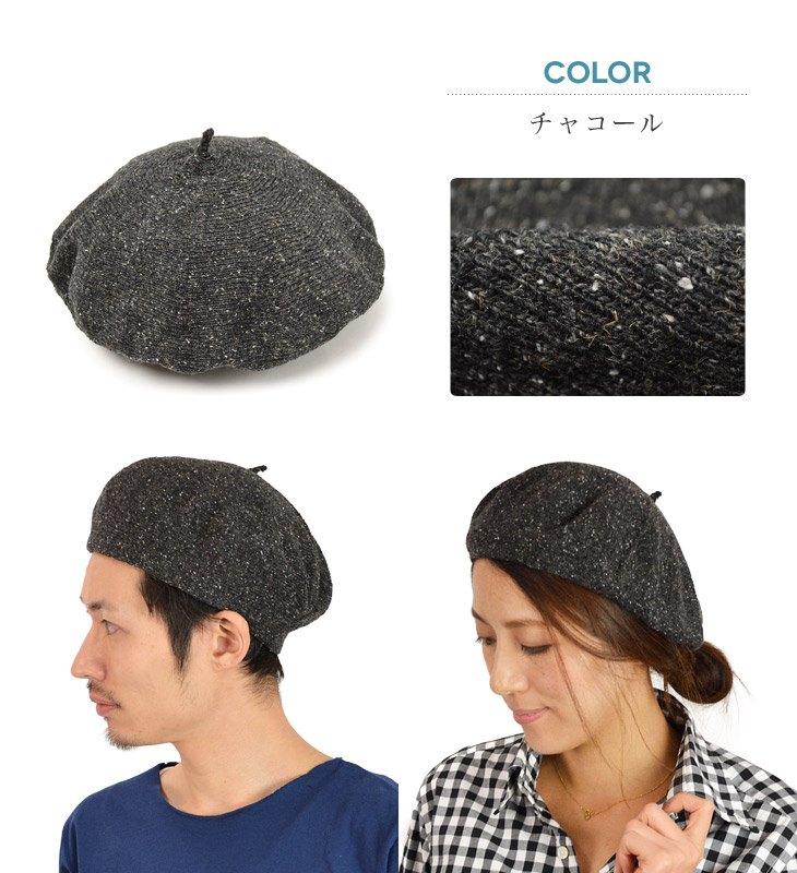 フレンチコットンベレー帽