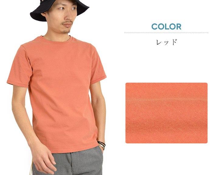 ソリッドカラー Tシャツ