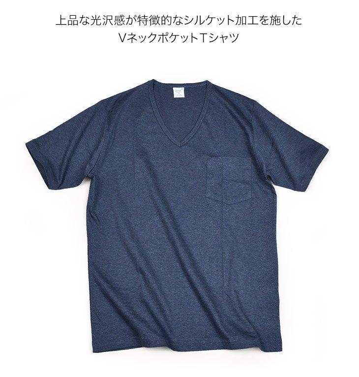 VネックシルケットジャージーTシャツ