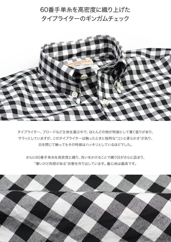 ギンガムチェック 半袖ボタンダウンシャツ