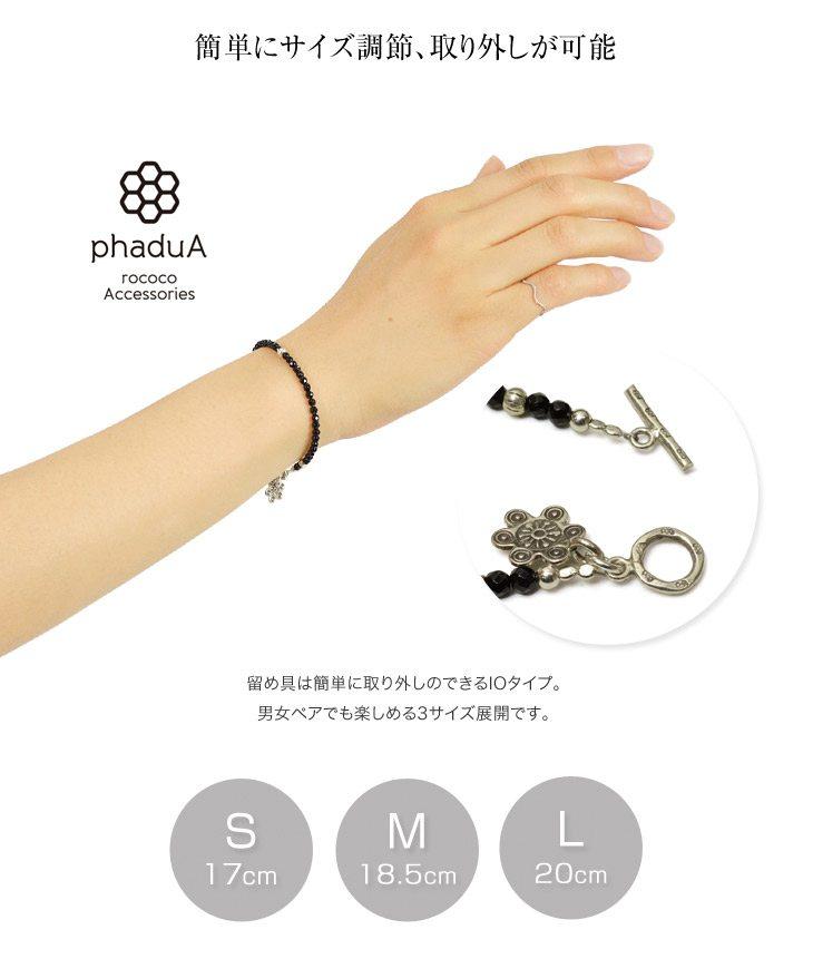 オニキス(3mm)カットビーズブレスレット