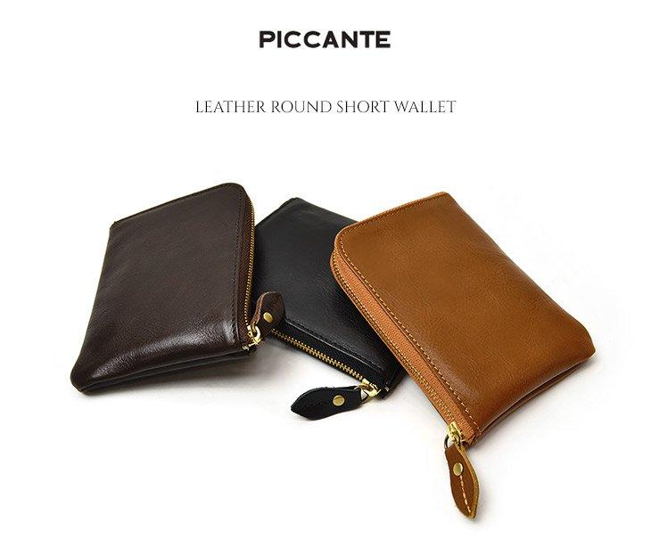 PICCANTE(ピカンテ) レザー ラウンド ショートウォレット / 財布 / 革 / スリム / 日本製