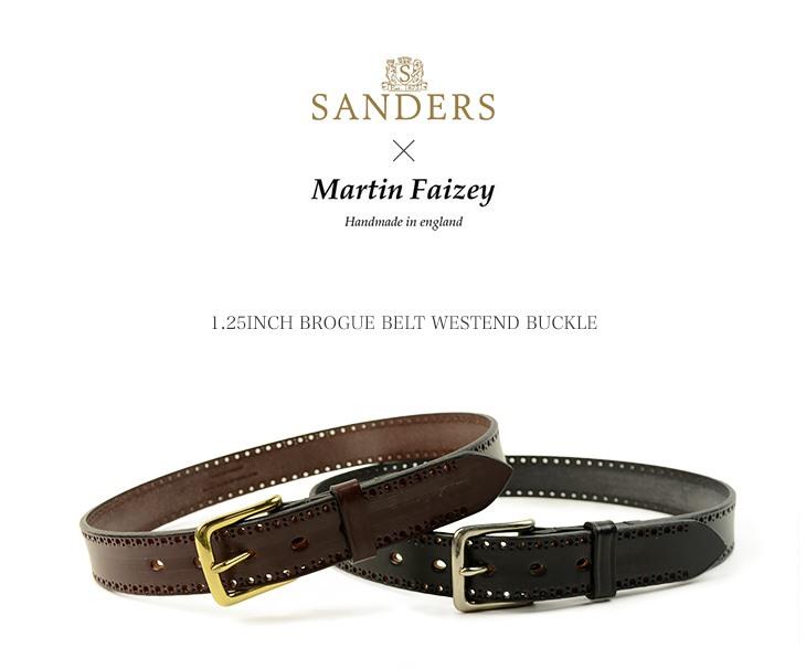SANDERS×MARTIN FAIZEY(サンダース×マーティンフェイジー) 1.0インチ(25mm)1.25インチ(30mm)ブローグ ブライドルレザーベルト / パンチング / ウエストエンドバックル / 英国製