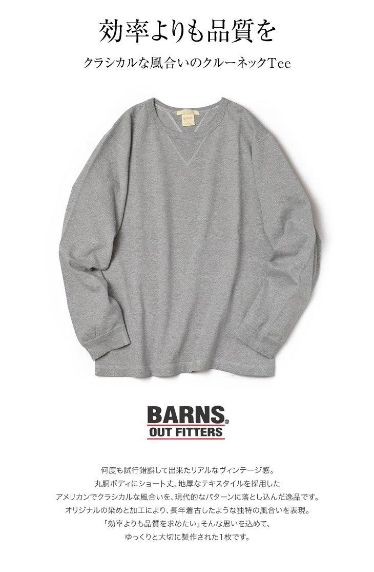 BARNS