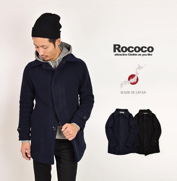 ROCOCO(ロココ) エアリーウール ステンカラーコート / バルカラーコート / メンズ / 日本製