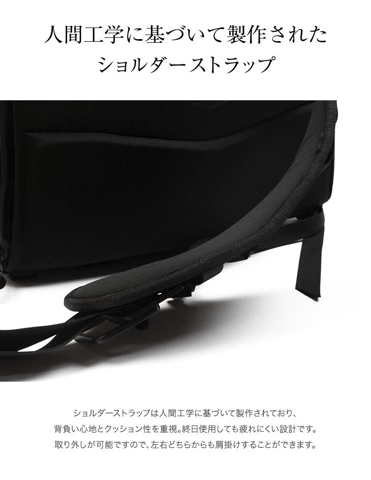 BLACK EMBER