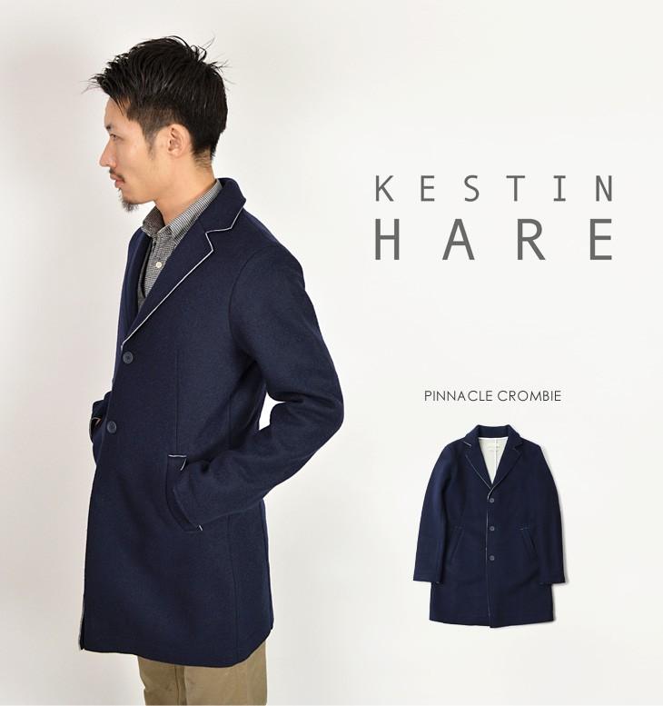 KESTIN HARE(ケスティンエア) チェスターフィールドコート 3レイヤー メルトンウールコート / メンズ / ピナクル / クロンビー / イギリス製 / PINNACLE CROMBIE