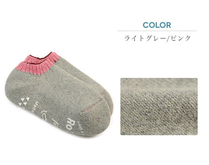 パイル靴下