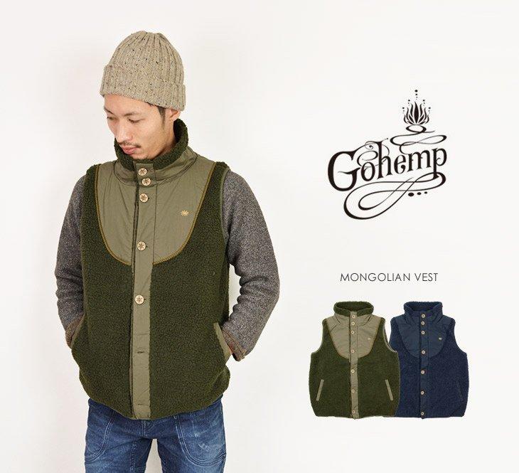 GOHEMP(ゴーヘンプ) モンゴリアンベスト / フリースベスト/ メンズ / MONGOLIAN VEST