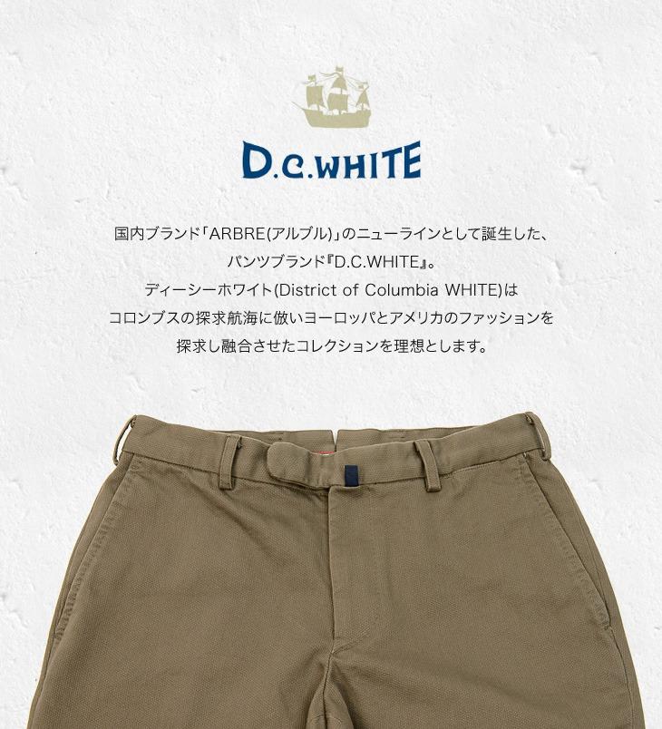 D.C.WHITE