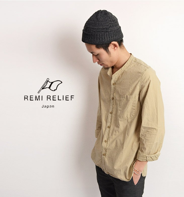 REMI RELIEF(レミレリーフ)