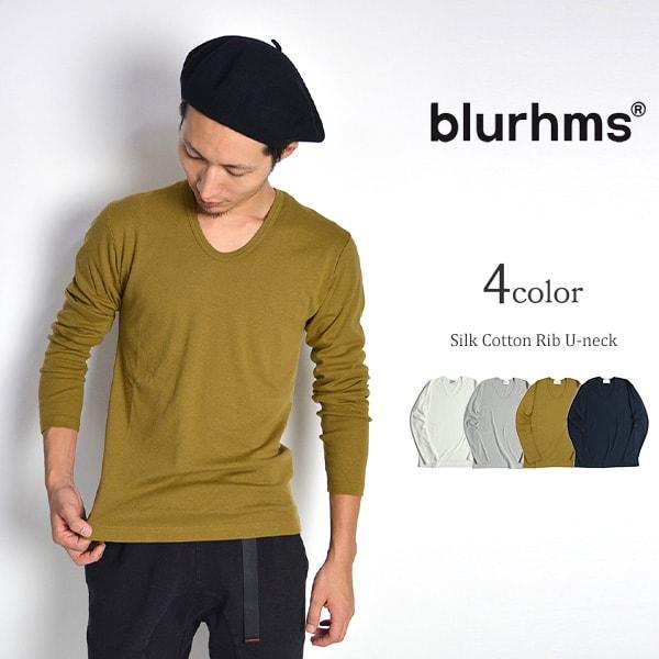 BLURMS