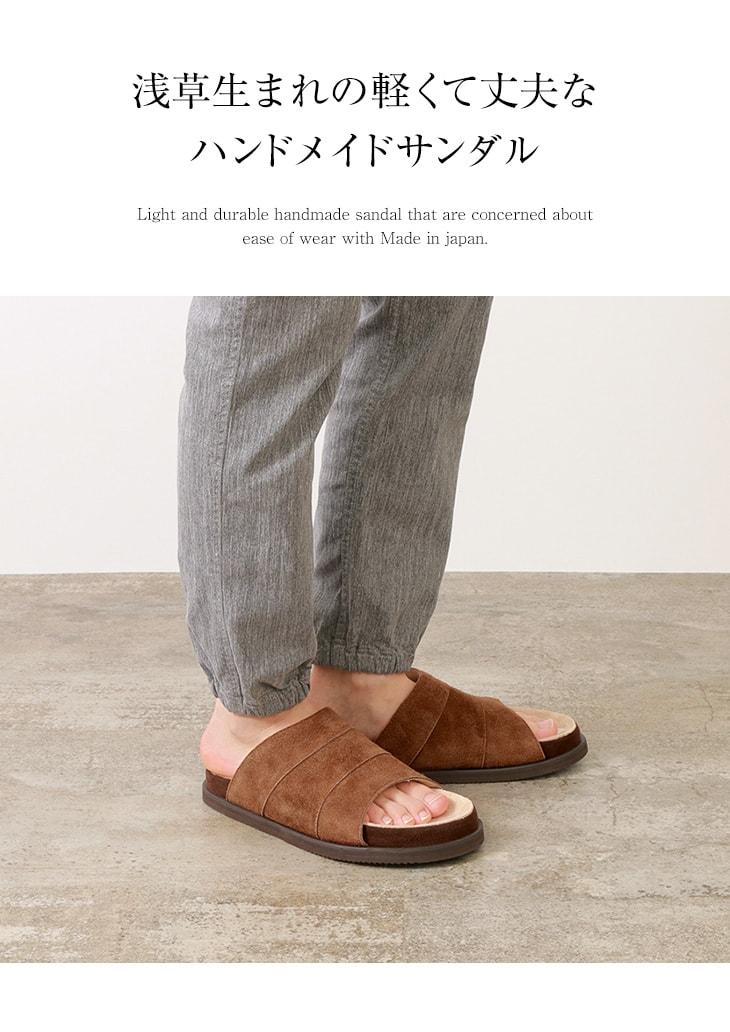 DOUBLE FOOT WEAR