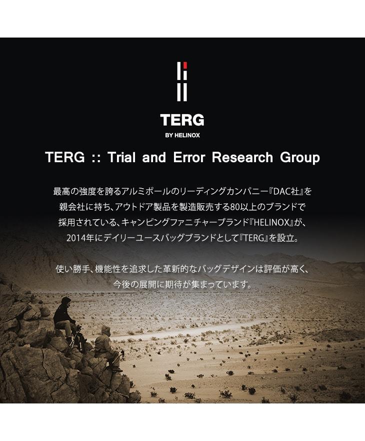 TERG BY HELINOX