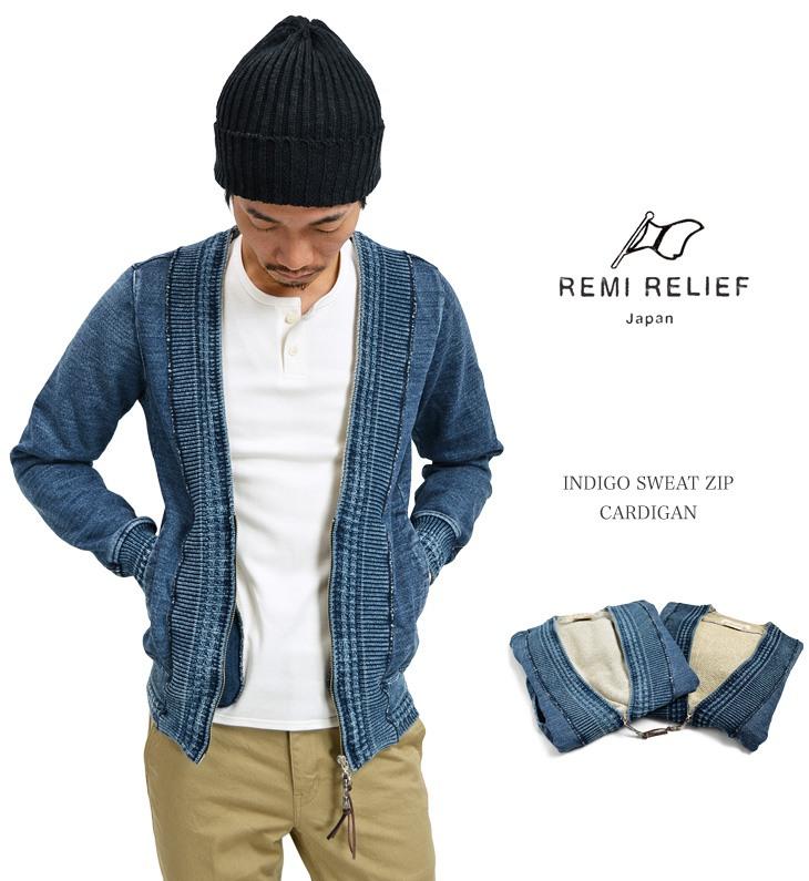 REMI RELIEF(レミレリーフ)インディゴ 裏毛ジップパーカー / スウェット パーカー メンズ