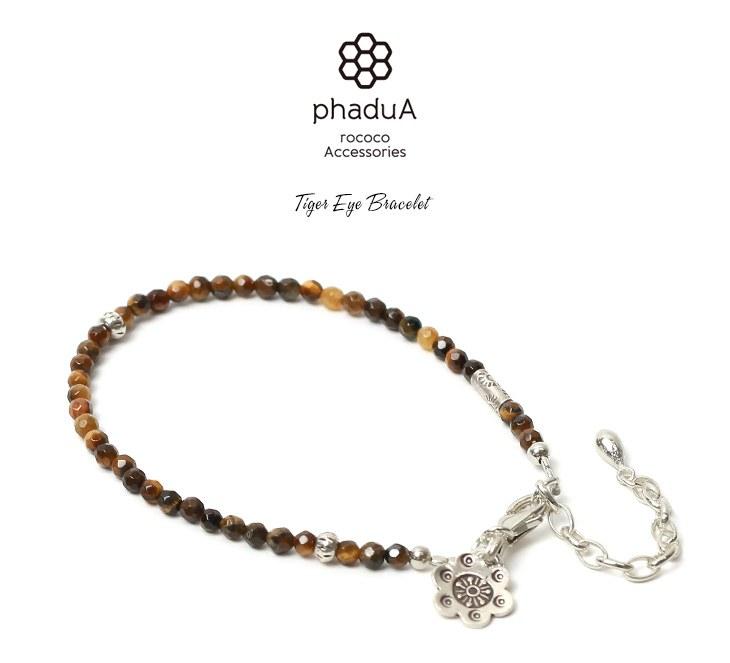 phaduA