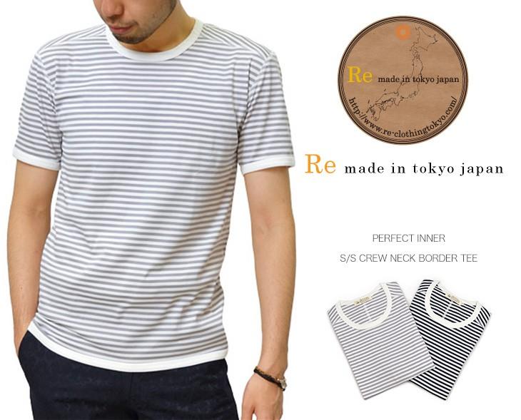 RE MADE IN TOKYO JAPAN(アールイーメイドイントウキョウジャパン)パーフェクトインナー クルーネック ボーダー Tシャツ 半袖 / 日本製