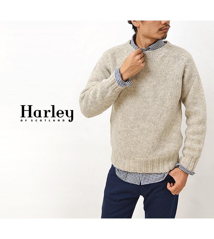 【Harley Of Scotland/ハーレーオブスコットランド】 -WOOL CREW NECK SWEATER/ ウールクルーネックセーター- 【SALE!!】