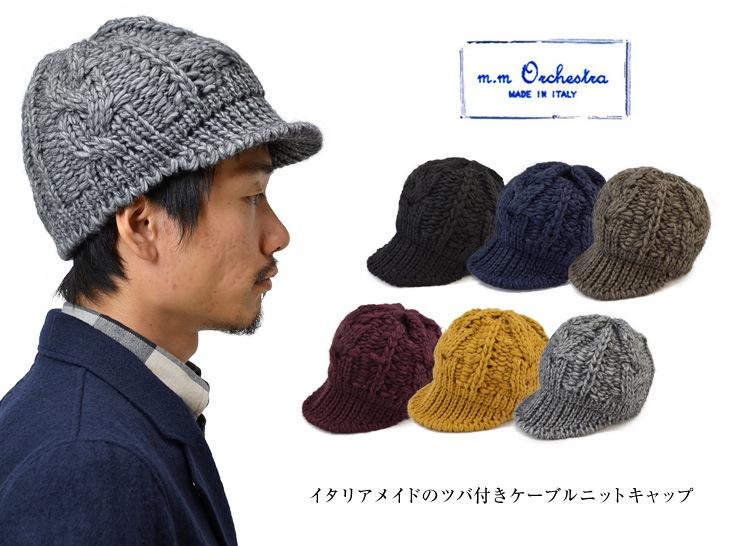 M.M ORCHESTRA(エムエムオーケストラ) ローゲージ ケーブル編み ニットキャップ / CABLE KNIT CAP