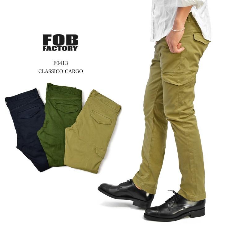 FOB FACTORY(FOBファクトリー) F0413 クラシコ カーゴパンツ / CLASSICO CARGO