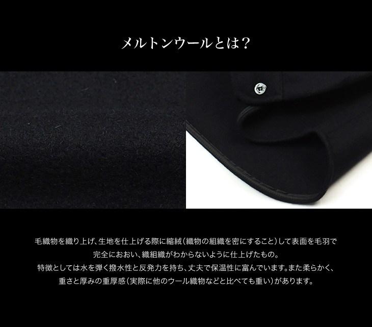 CPO 24OZ シャツジャケット