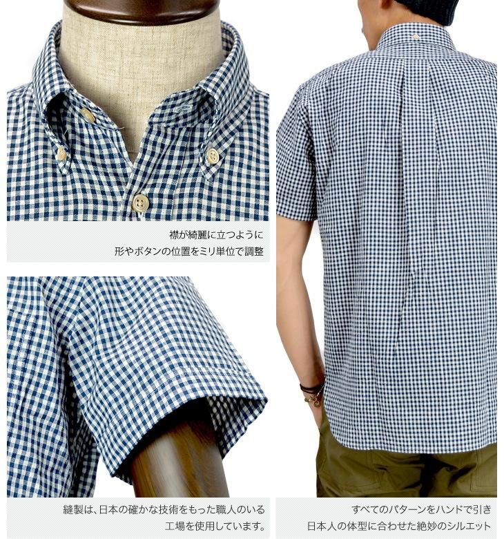 ボタンダウンシャツ 半袖