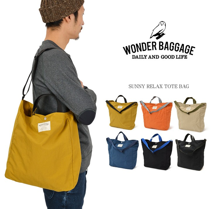 WONDER BAGGAGE