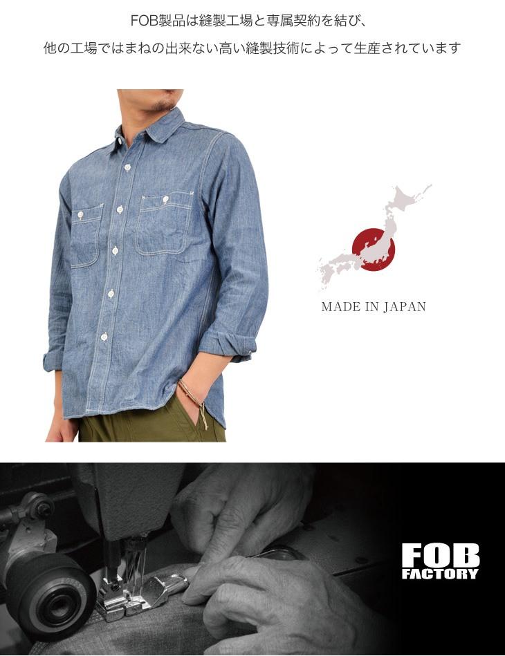 シャンブレーワークシャツ