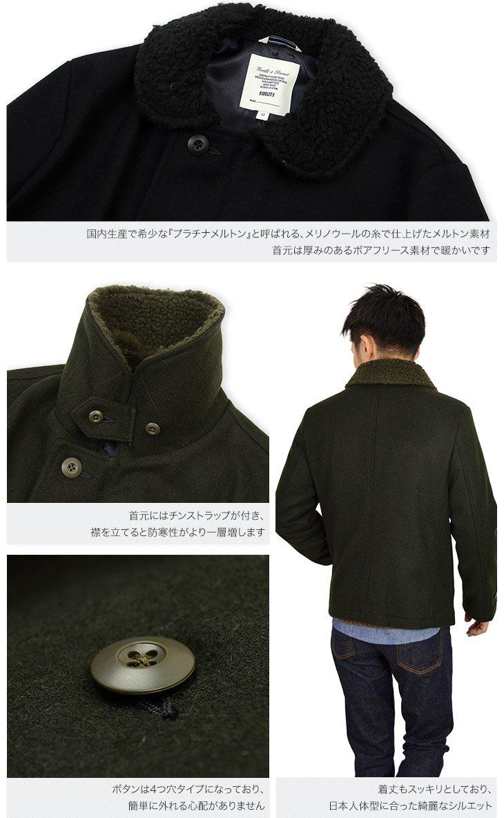 メルトンウールN-1デッキジャケット