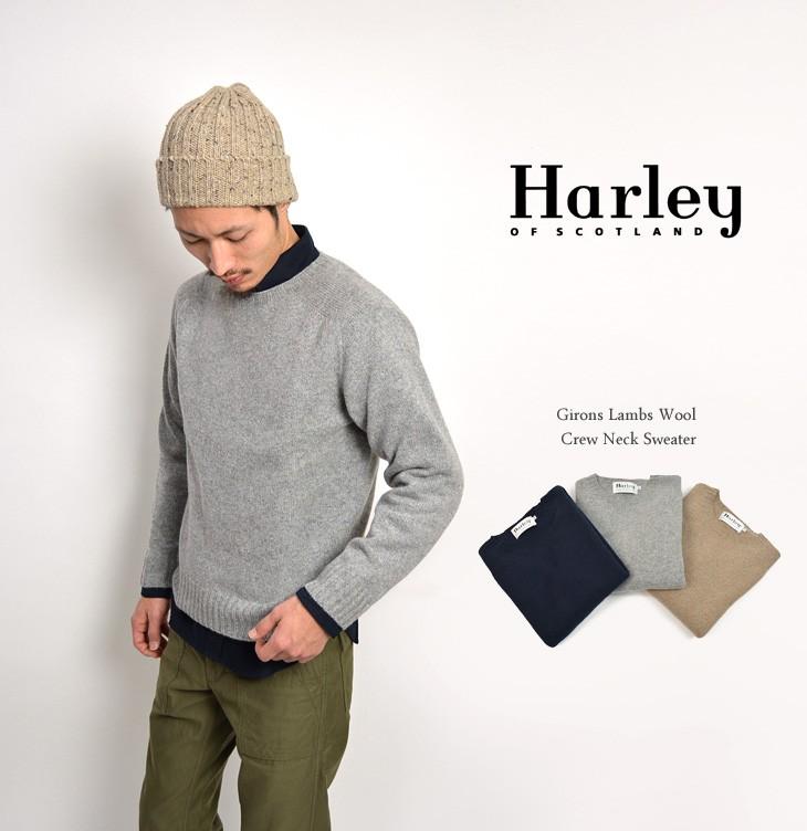 HARLEY OF SCOTLAND