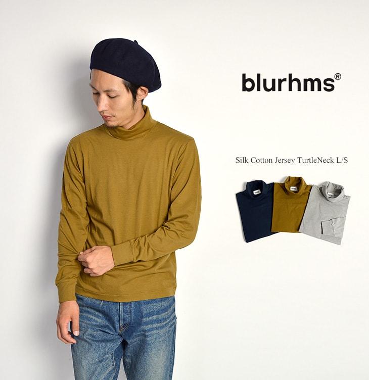 BLURHMS