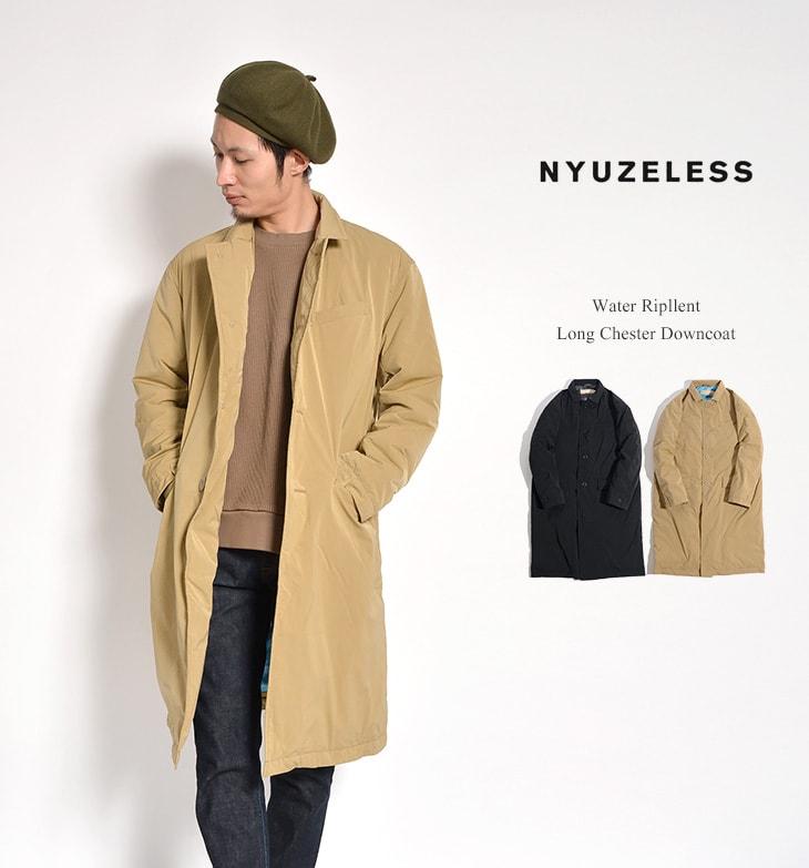 NYUZELESS