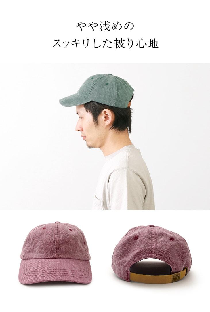 NEW ENGLAND CAP