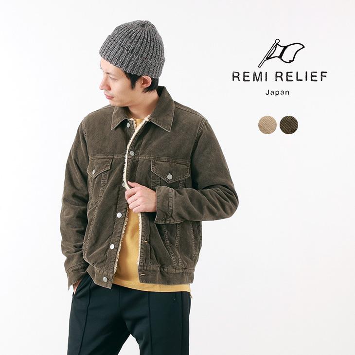 REMI RELIEF(レミレリーフ) ボア コーデュロイ 3rd ジャケット / メンズ / 日本製,ROCOCO(ロココ)