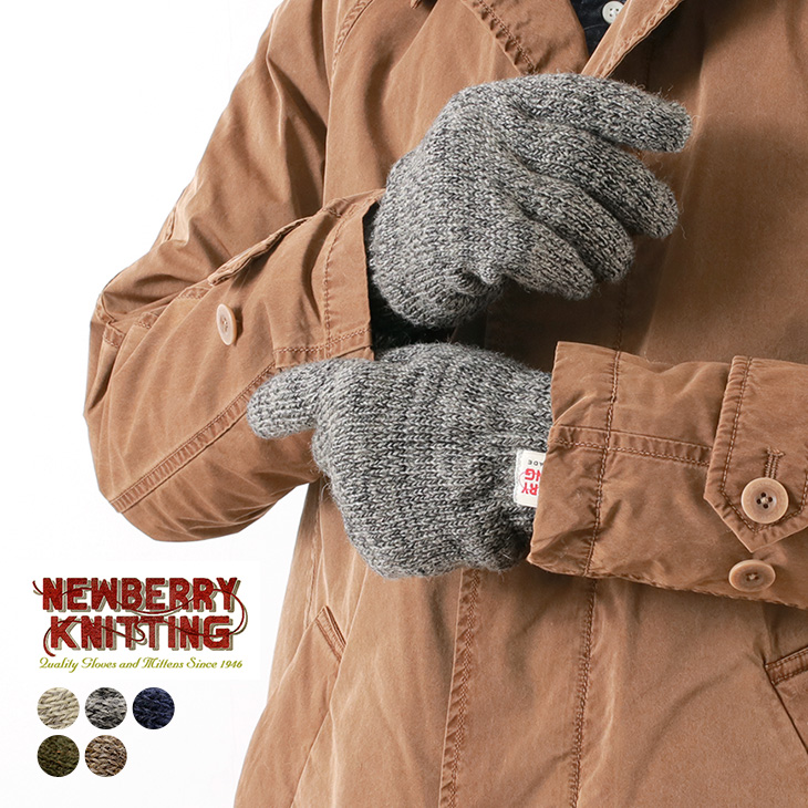 NEWBERRY KNITTING