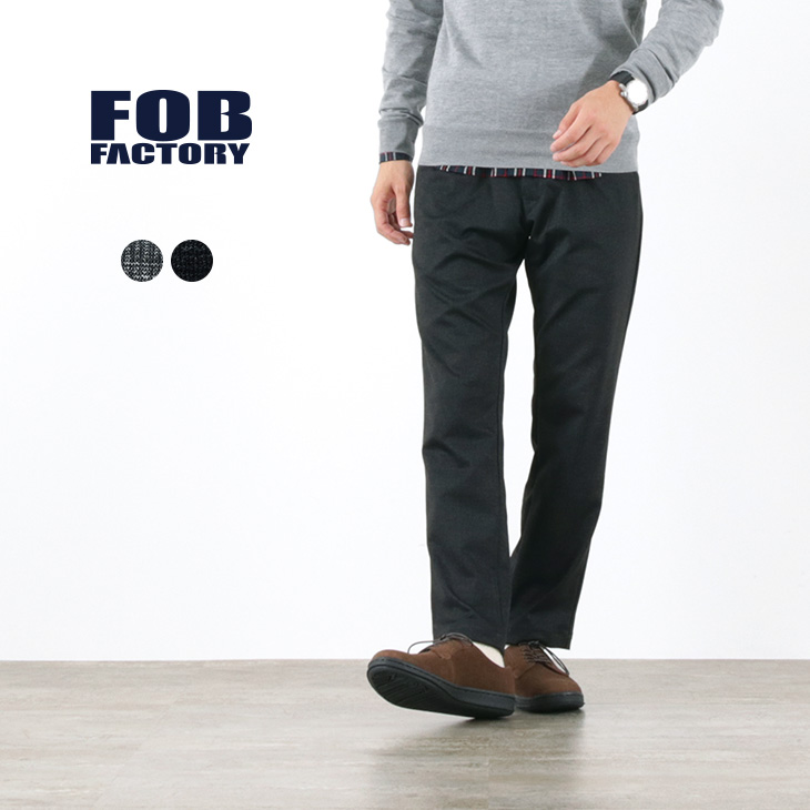 FOB FACTORY