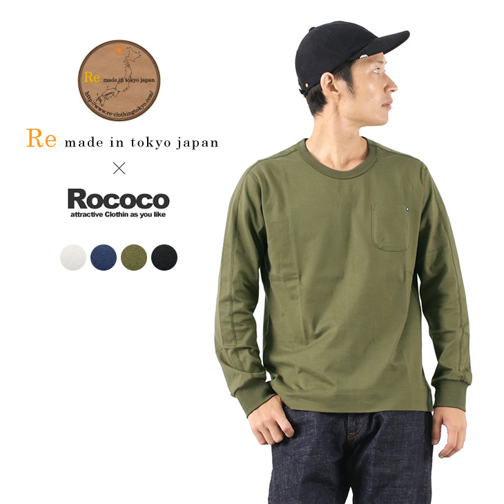 RE MADE IN TOKYO JAPAN(アールイー) 別注 スプリット ラグラン ポケット ロングスリーブ Tシャツ