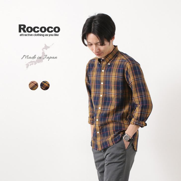 ROCOCO(ロココ) コットンリネン マドラスチェック ボタンダウンシャツ