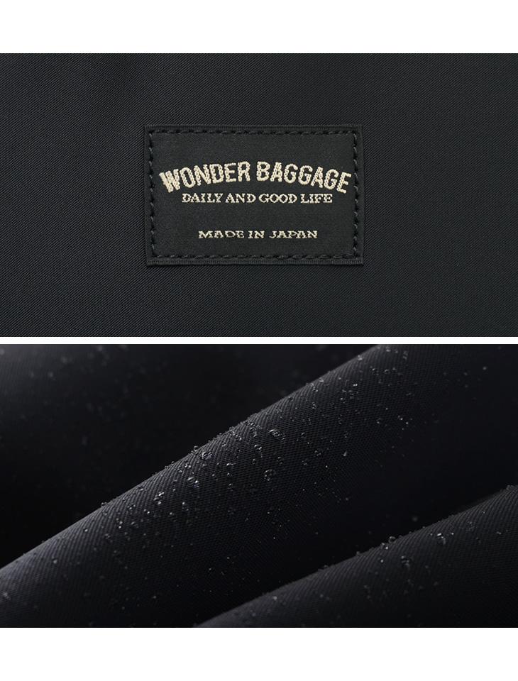 WONDER BAGGAGE